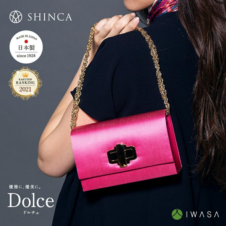 Dolce(ドルチェ)SH032