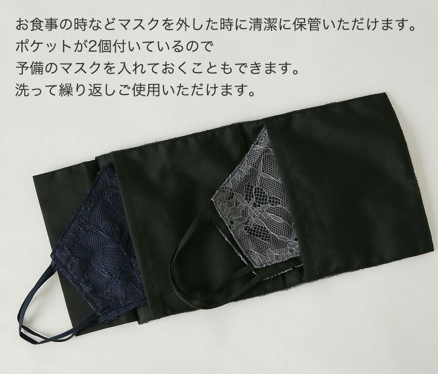 ポケットが2個付いているので予備のマスクを入れておくこともできます