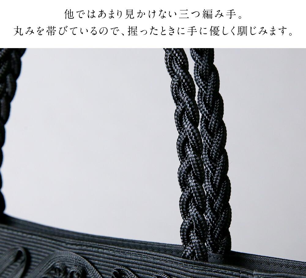 コード刺繍三つ編み手手提げ