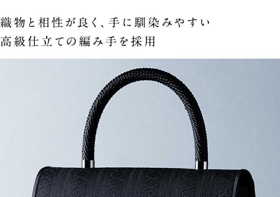 織物と相性がよく手に馴染みやすい高級仕立ての編み手を採用