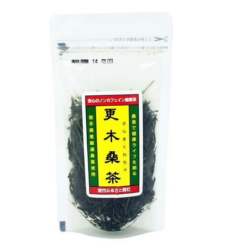 桑茶(くわ茶)