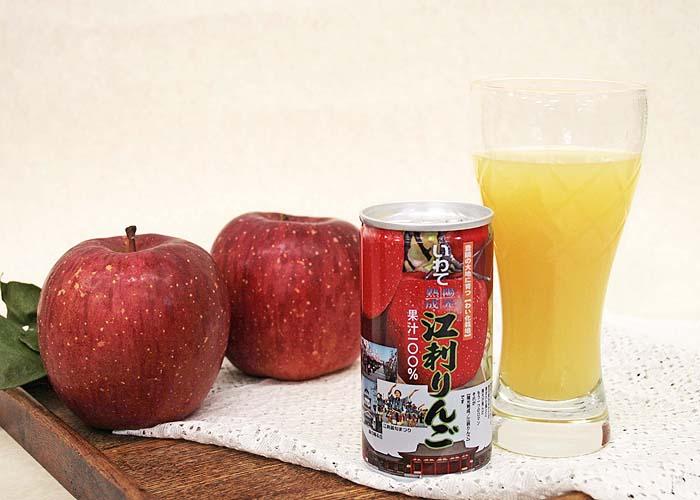 りんごジュース(缶ジュース)