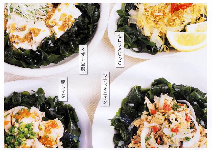 豆腐とわかめのサラダ他
