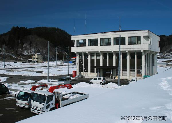 雪景色の田老町