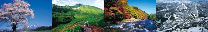 雫石の四季折々の写真