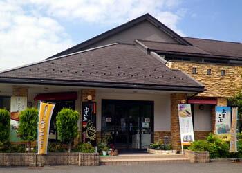 沢菊・久慈の店舗