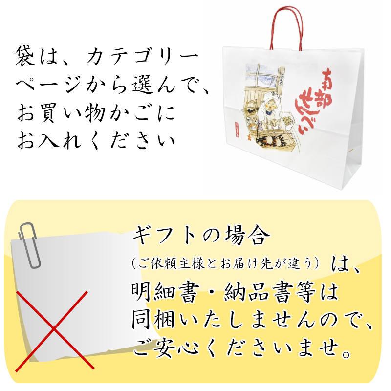 袋とギフト