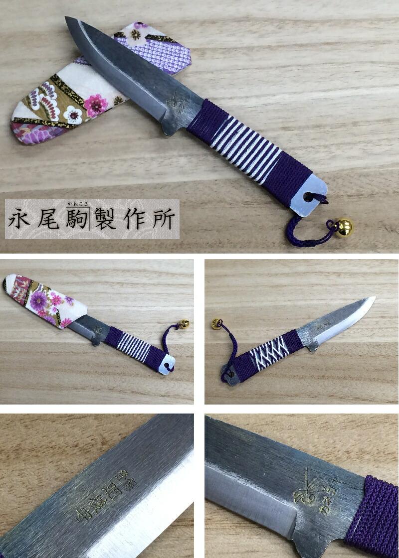 iwauchikanamonotenn  라쿠텐 일본: 돈말만능 창칼 155 mm (양날칼・흰색 ...