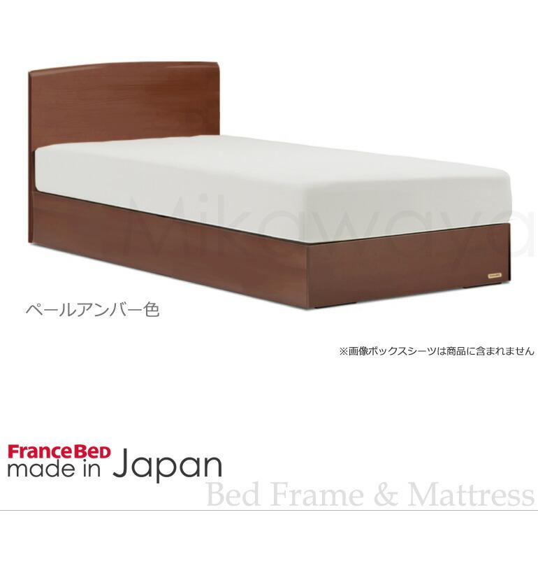 ベッド上メイン画像2