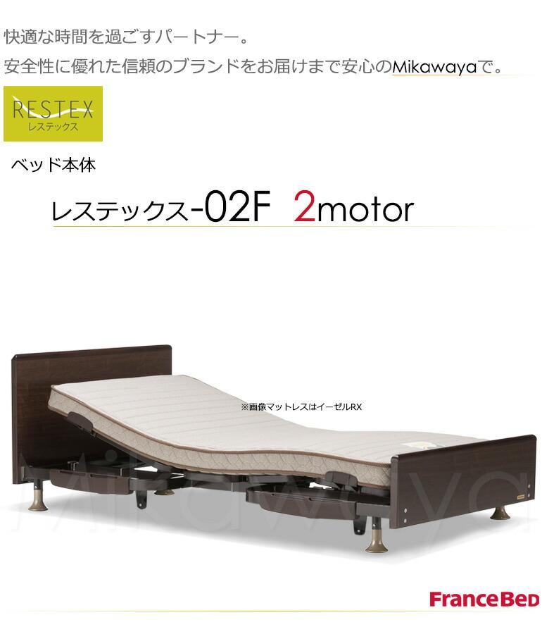 ベッド本体