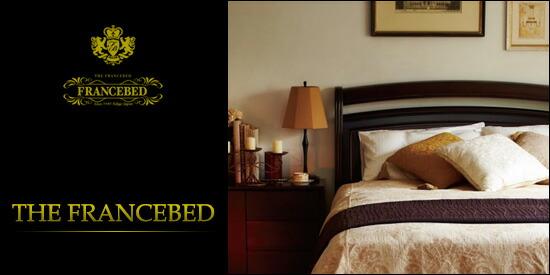 ザ・フランスベッド