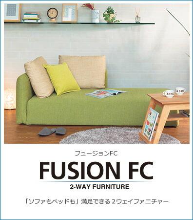 FUSION FC