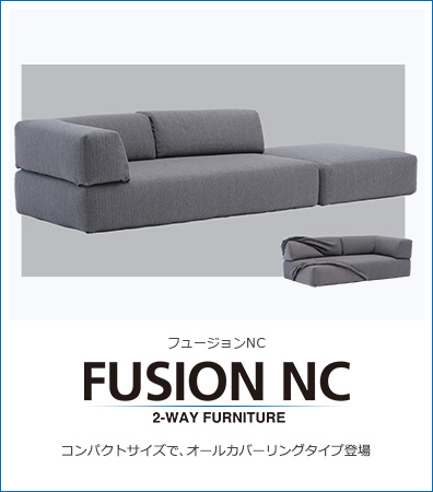 FUSION NC
