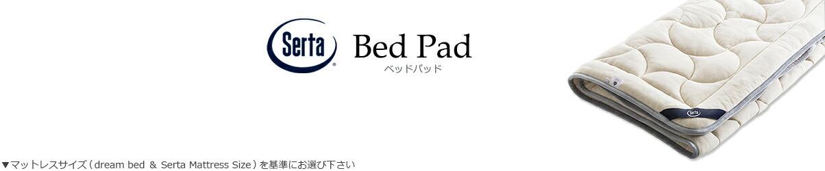 ベッドパッドメイン画像