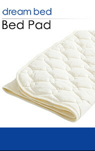 DBベッドパッド