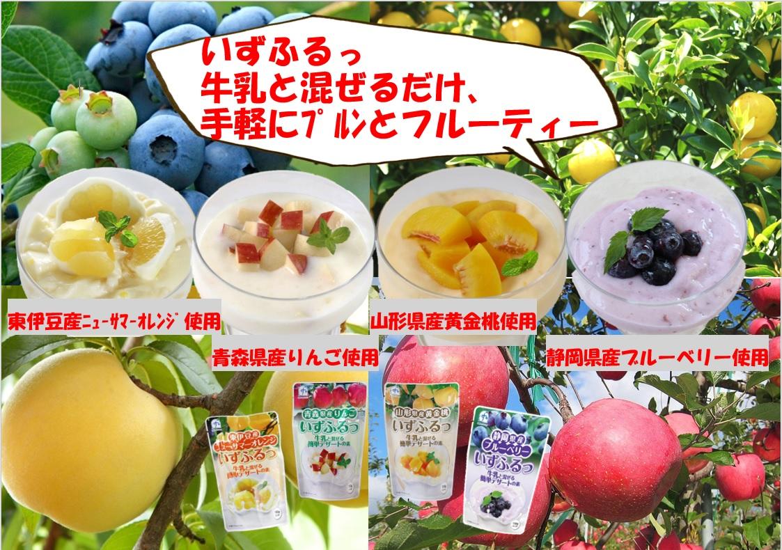 デザート各種(カテゴリ用)
