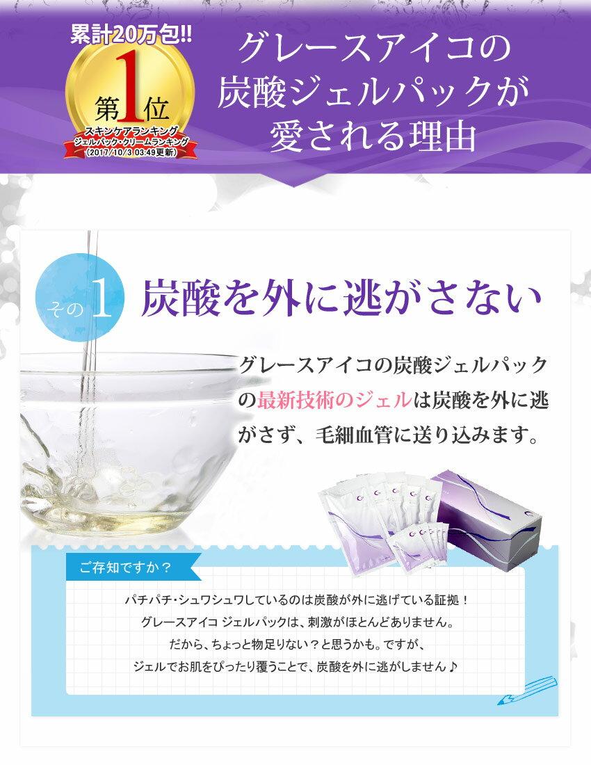 https://image.rakuten.co.jp/j-cosme/cabinet/03646134/05675708/aiko_06.jpg