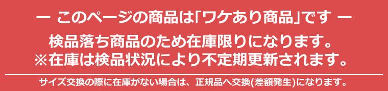 sale-wakeari-002.jpg?201508061735