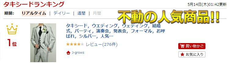 12txd2-ranking-20140.jpg?201505141800