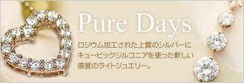 PureDays
