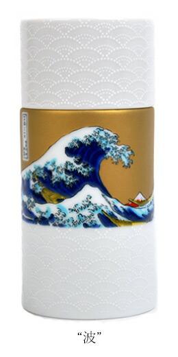 九谷焼 酒筒 波