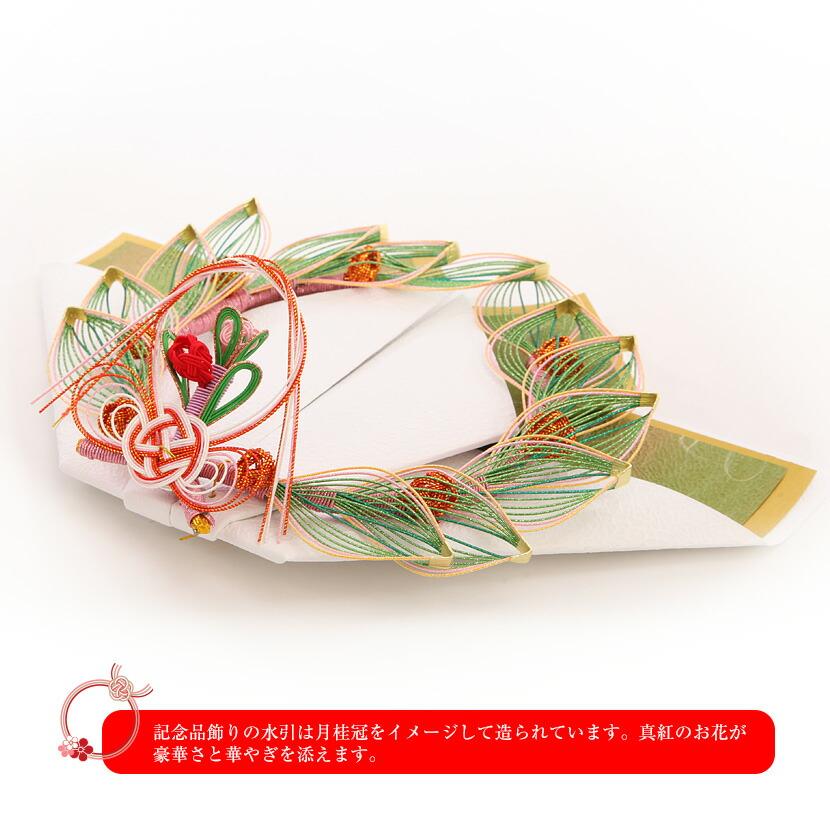 結納 アイリス  【青】 5枚目画像
