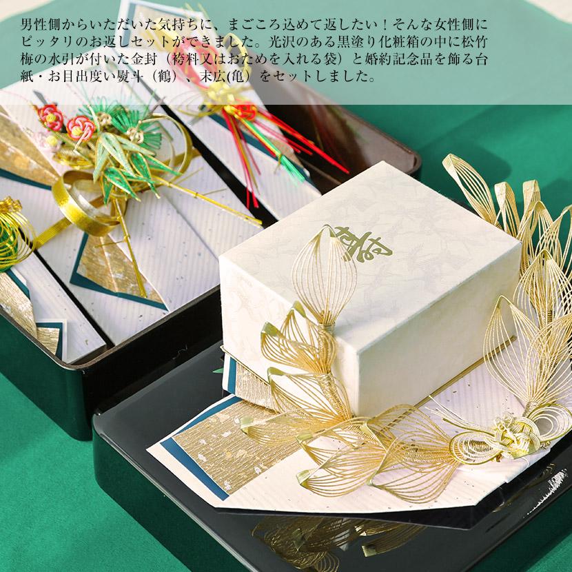 結納 カトレア 【青】 1枚目画像