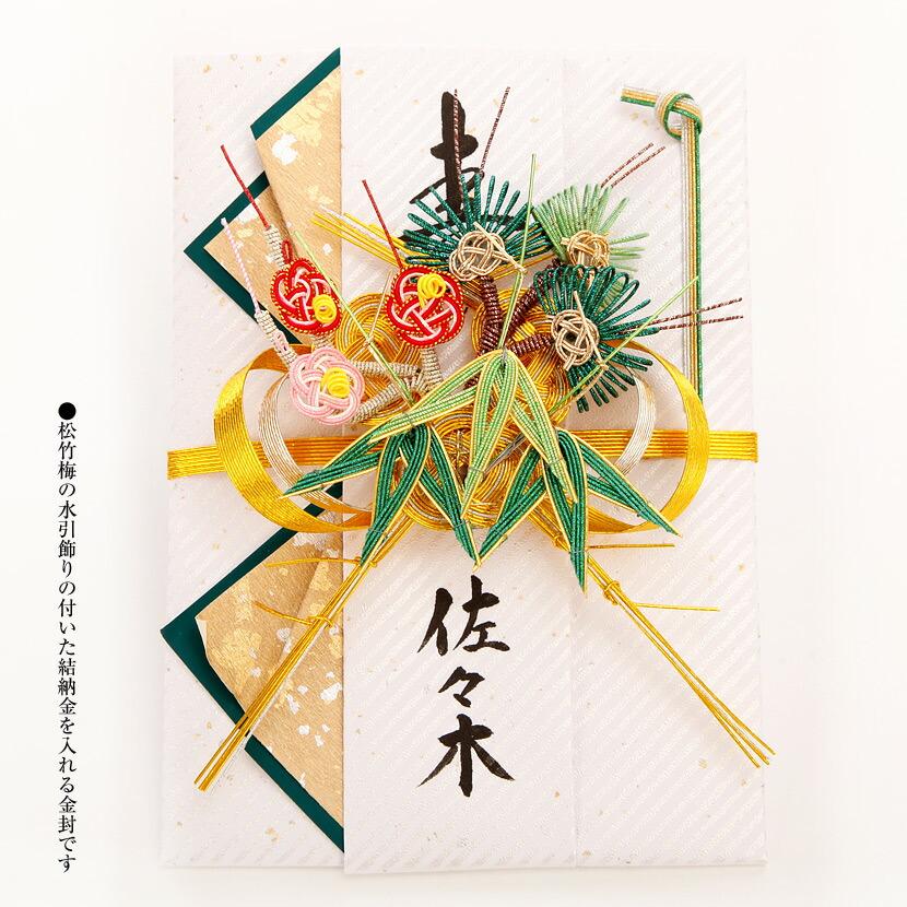結納 カトレア  【青】 10 枚目画像