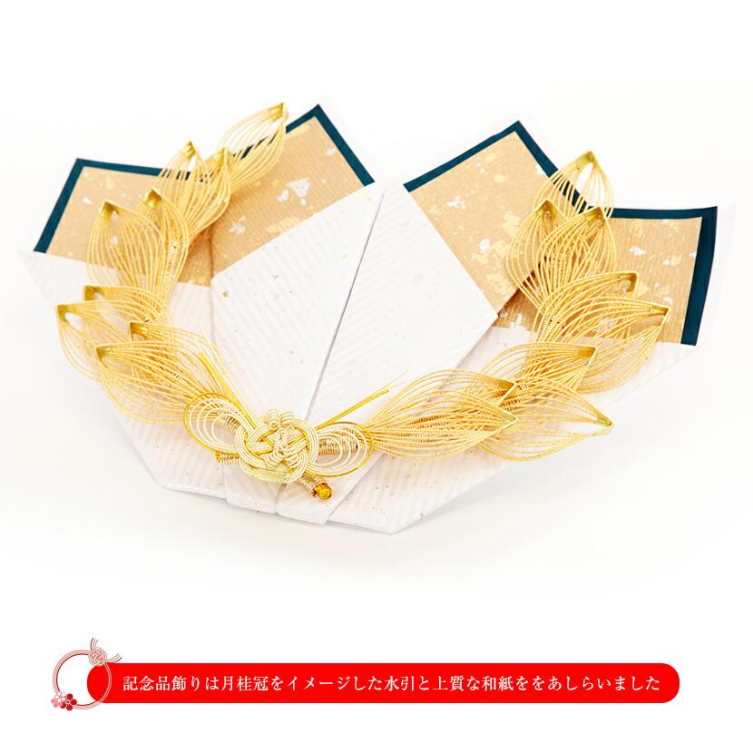 結納 カトレア  【青】 8 枚目画像