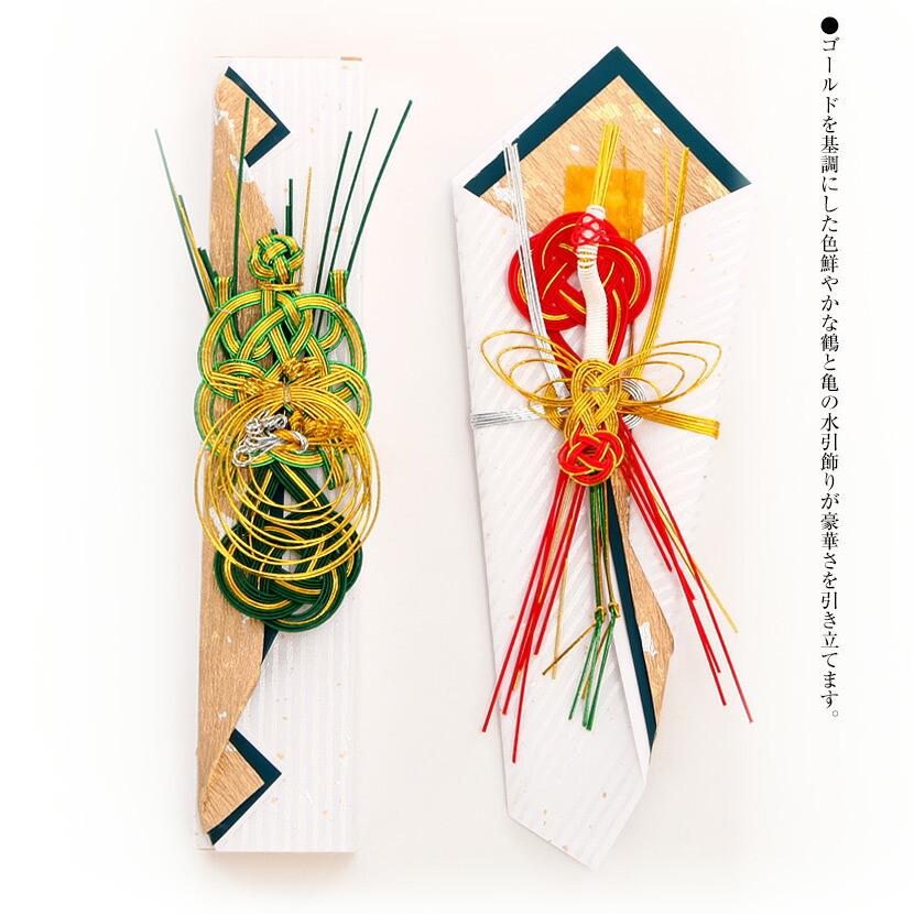 結納 カトレア  【青】 9 枚目画像