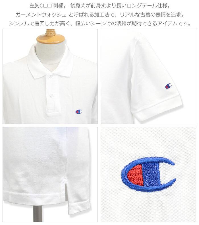 Champion,チャンピオン,Tシャツ,半袖,C3-H359