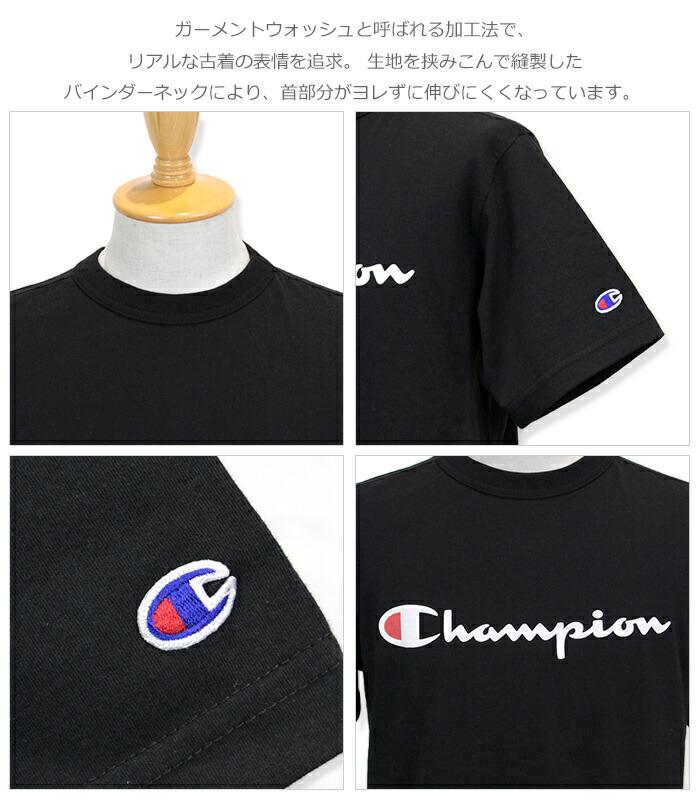 Champion,チャンピオン,Tシャツ,半袖,C3-H374