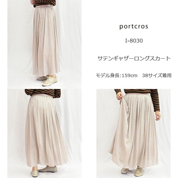 portcros,ポートクロス,スカート,I-8030