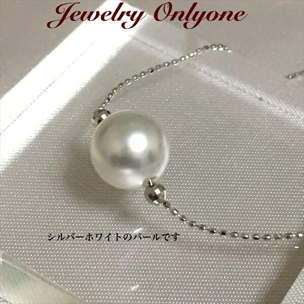 755b5aeffd7f7 パール一粒 オンライン 真珠 アコヤパールネックレス 1粒パールK18 ...