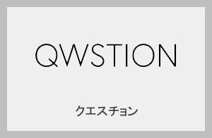 qwstion