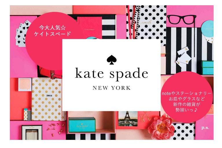 d2553a8cfa8b 楽天市場】◇ レディースファッション ------ > 展開ブランド一覧 ...