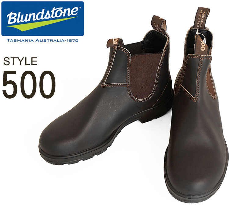 J Pia Rakuten Global Market Blundstone Men Said Gore