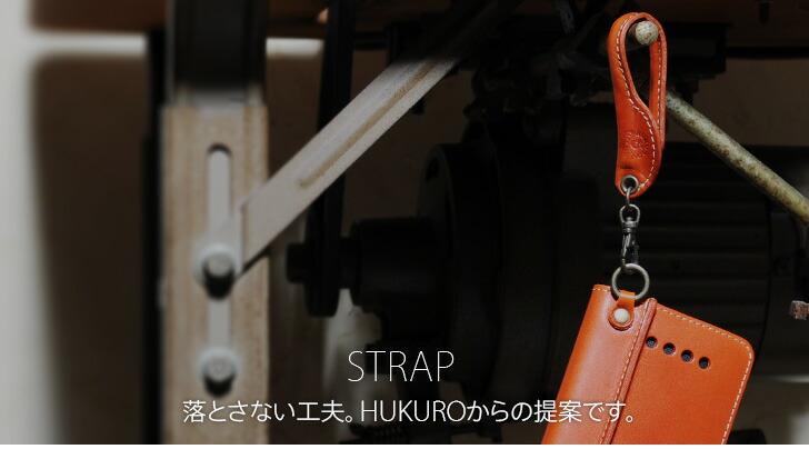 ストラップ/ホルダー