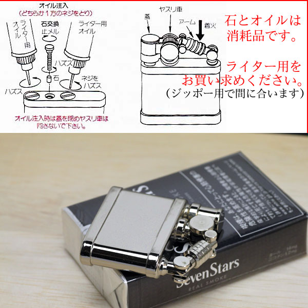 日本製 オイルライターDUKE(デューク) 画像2