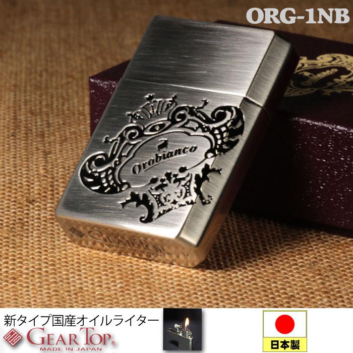 Orobianco xGEAR TOPコラボ 国産オイルライター  ニッケル古美 エッチング ORG-1NB 画像1
