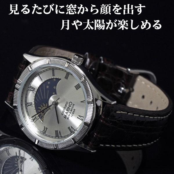 腕時計メンズ MARINO capitano(マリノキャピターノ) サン&ムーン 画像1