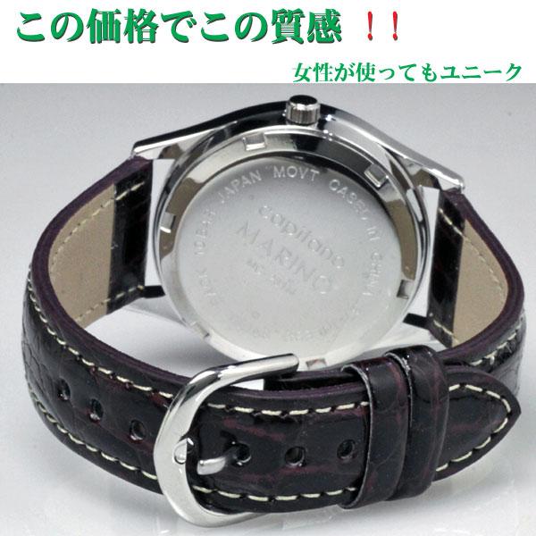 腕時計メンズ MARINO capitano(マリノキャピターノ) サン&ムーン 画像3