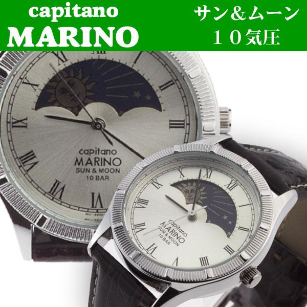 腕時計メンズ MARINO capitano(マリノキャピターノ) サン&ムーン 画像2