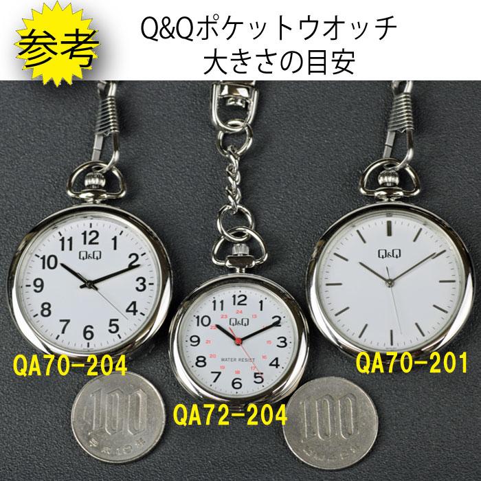 シチズン Q&Q 懐中時計 ポケットウォッチ シチズンQQ QA70-201 画像4