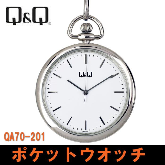 シチズン Q&Q 懐中時計 ポケットウォッチ シチズンQQ QA70-201 画像1