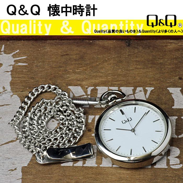 シチズン Q&Q 懐中時計 ポケットウォッチ シチズンQQ QA70-201 画像2