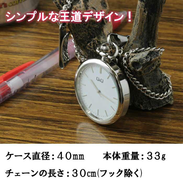 シチズン Q&Q 懐中時計 ポケットウォッチ シチズンQQ QA70-201 画像3