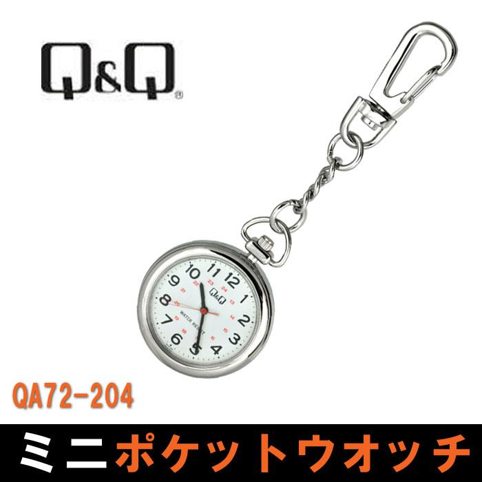 シチズン Q&Q 懐中時計 ポケットウォッチ シチズンQQ QA72-204 画像1