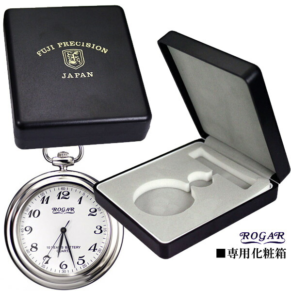 懐中時計 【ROGAR】純銀製 銀無垢ポケットウォッチ チェーン付き ホワイト RO-023MS 画像3