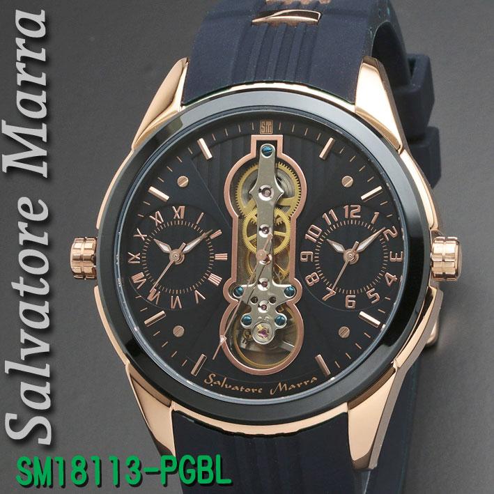 腕時計メンズ 【Salvatore Marra】サルバトーレマーラ ツイン(デュアル)クォーツ ラバー×ステンレスベルト SM18113-PGBL画像1